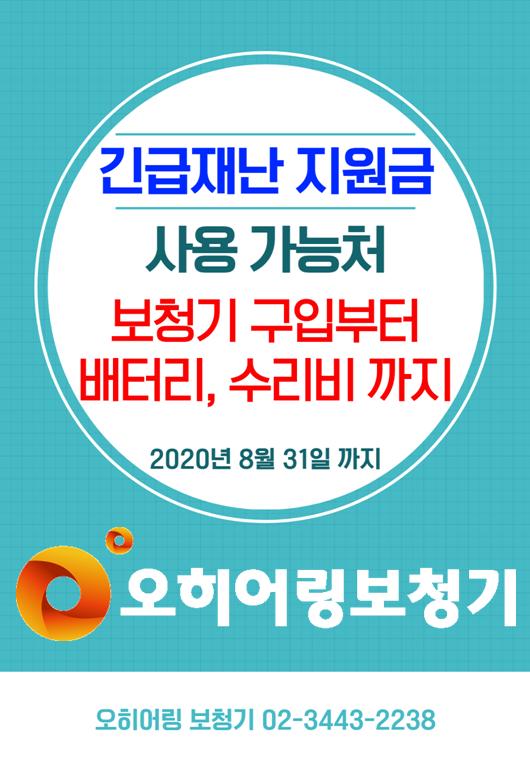 KakaoTalk_20200511_155547479